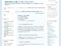 マギ シンドバッドの冒険 第100夜(平成28年3月30日更新分)の感想(ネタバレ有)のスクリーンショット