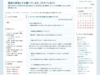 ワールドトリガー 第141話「玉狛第2 ⑫」の感想(ネタバレ有)のスクリーンショット