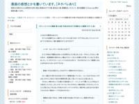 マギ シンドバッドの冒険 第104夜(平成28年5月7日更新分)の感想(ネタバレ有)のスクリーンショット