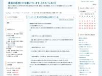ワールドトリガー 第142話「柿崎 国治」の感想(ネタバレ有)のスクリーンショット