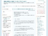 マギ シンドバッドの冒険 第105夜(平成28年5月14日更新分)の感想(ネタバレ有)のスクリーンショット