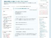ワールドトリガー 第143話「三雲修⑭」の感想(ネタバレ有)のスクリーンショット