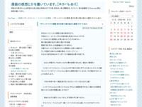 マギ シンドバッドの冒険 単行本第10巻の紹介と感想(ネタバレあり)のスクリーンショット