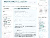 ワールドトリガー 第145話「玉狛第2⑬」の感想(ネタバレ有)のスクリーンショット