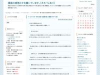 ワールドトリガー 第146話「玉狛第2⑭」の感想(ネタバレ有)のスクリーンショット