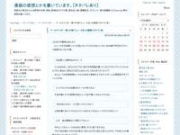 ワールドトリガー 第147話「ヒュース②」の感想(ネタバレ有)のスクリーンショット