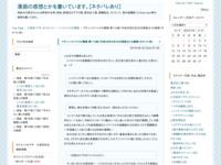 マギ シンドバッドの冒険 第110夜(平成28年6月25日更新分)の感想(ネタバレ有)のスクリーンショット