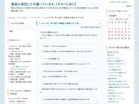 ワールドトリガー 第148話「三雲修⑮」の感想(ネタバレ有)のスクリーンショット