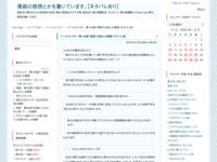 ワールドトリガー 第149話「雨取千佳⑥」の感想(ネタバレ有)のスクリーンショット
