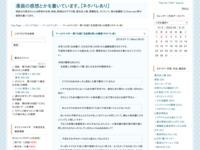 ワールドトリガー 第150話「玉狛第2⑮」の感想(ネタバレ有)のスクリーンショット