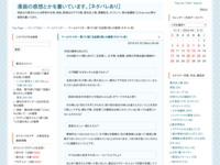 ワールドトリガー 第151話「玉狛第2⑯」の感想(ネタバレ有)のスクリーンショット
