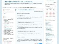 ワールドトリガー 第153話「生駒 達人」の感想(ネタバレ有)のスクリーンショット