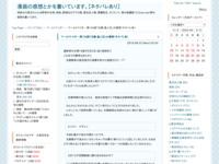 ワールドトリガー 第154話「生駒 達人②」の感想(ネタバレ有)のスクリーンショット