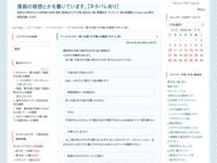ワールドトリガー 第155話「王子隊」の感想(ネタバレ有)のスクリーンショット