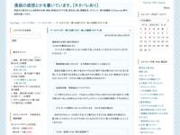 ワールドトリガー 第156話「王子一彰」の感想(ネタバレ有のスクリーンショット