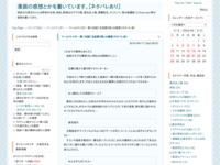 ワールドトリガー 第158話「玉狛第2⑲」の感想(ネタバレ有)のスクリーンショット