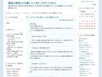 ワールドトリガー 第159話「ヒュース③」の感想(ネタバレ有)のスクリーンショット