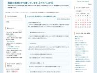 ワールドトリガー 第160話「ヒュース④」の感想(ネタバレ有)のスクリーンショット