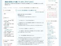 ワールドトリガー 第163話「絵馬ユズル ②」の感想(ネタバレ有)のスクリーンショット