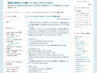 レンアイクジ(byますだぷらす先生、ジャンプクロスVol.1掲載)の感想のスクリーンショット