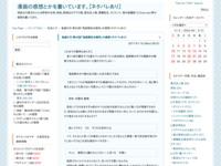 鬼滅の刃 第45話「鬼殺隊柱合裁判」の感想(ネタバレあり)のスクリーンショット