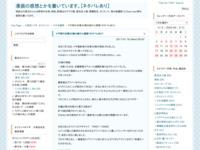 マギ単行本第32巻の紹介と感想(ネタバレあり)のスクリーンショット