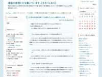 マギ 第335夜(第335話)「7つの迷宮(ダンジョン)」の感想(ネタバレ有)のスクリーンショット