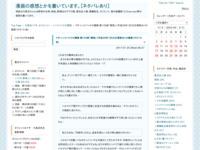 マギ シンドバッドの冒険 第135夜「覚悟」(平成29年1月25日更新分)の感想(ネタバレ有)のスクリーンショット