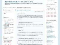 鬼滅の刃 第47話「プイ」の感想(ネタバレあり)のスクリーンショット