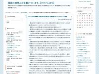 TVアニメ 青の祓魔師 京都不浄王篇 第5話「合縁奇縁(あいえんきえん)」の感想のスクリーンショット