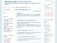 鬼滅の刃 第52話「冷酷無情」の感想(ネタバレあり)のスクリーンショット