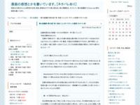 青の祓魔師 第90話「寿・初夜(ことぶき・そや)」の感想(ネタバレ有)のスクリーンショット