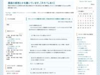 マギ シンドバッドの冒険 第149夜「」(平成29年5月31日更新分)の感想(ネタバレ有)のスクリーンショット