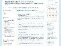 青の祓魔師 第91話「寿・後夜(ことぶき・ごや)」の感想(ネタバレ有)のスクリーンショット