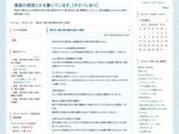 夏目友人帳22巻の簡単な紹介と感想のスクリーンショット