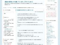 青の祓魔師 第94話「雪の果て(3)」の感想(ネタバレ有)のスクリーンショット