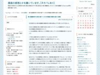 青の祓魔師単行本第20巻アニメDVD同梱版の簡単な紹介と感想のスクリーンショット