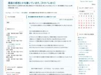 青の祓魔師 第95話「雪の果て(4)」の感想(ネタバレ有)のスクリーンショット