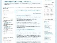 マギ シンドバッドの冒険 第170夜「慟哭」(平成29年12月6日更新分)の感想(ネタバレ有)のスクリーンショット
