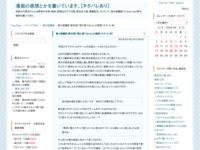 青の祓魔師 第99話「雪の果て(8-a)」の感想(ネタバレ有)のスクリーンショット