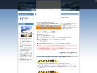 インスタントFXシステム 【検証・評価・レビュー】・スクリーンショット
