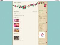 http://kaoru519.blog65.fc2.com/