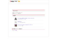 激安、逸品情報商材の通販・スクリーンショット