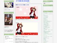 【春香】アイドルマスター壁紙つくってみたのスクリーンショット
