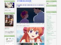 月刊少女野崎くん 第12話「この気持ちが恋じゃないなら、きっと世界に恋はない。」感想のスクリーンショット