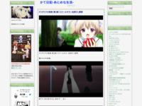 グリザイアの果実 第2話「スクールキラー由美子」感想のスクリーンショット