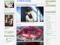 Fate/stay night [UBW] 第8話「冬の日、心の所在」感想のスクリーンショット