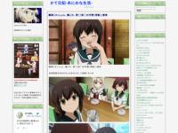艦隊これくしょん -艦これ- 第11話「 MI作戦!発動!」感想のスクリーンショット