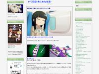 話数単位で選ぶ、2016年TVアニメ10選のスクリーンショット