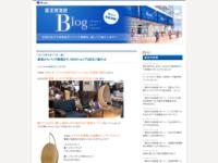 http://keio-dept-blog.cocolog-nifty.com/blog/2010/09/new3-2d2a.html